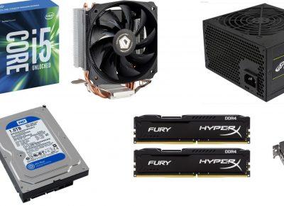 """Intel i5 6600K / Gtx970 4GB / 16GB / 120 GB SSD+1 TB HDD / 25"""" IPS Monitor"""